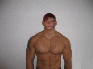 Груда мышц