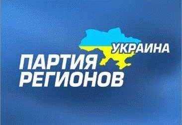 Партия регионов, Кировоград