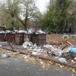 Самые ожидаемые события в Александрии к 2013 году. ЖКХ.