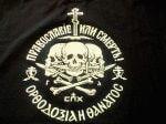 Духовенство на марше