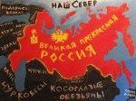 Почему российская империя - это  зло