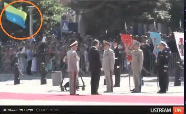 флаг и Порошенко
