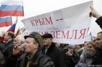 Почему русские верят в своё мессианство