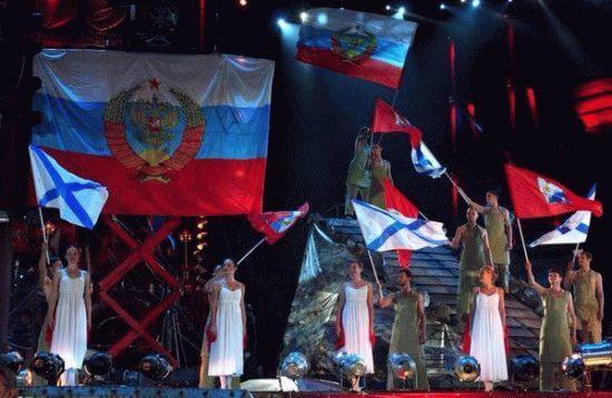флаги в Крыму