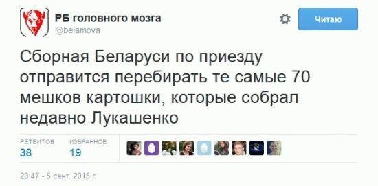 победа Украины