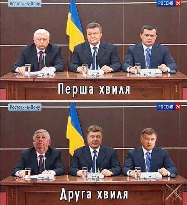 Порошенко лично проконтролировал, заблокирована ли моя депутатская карточка, - Томенко - Цензор.НЕТ 7834