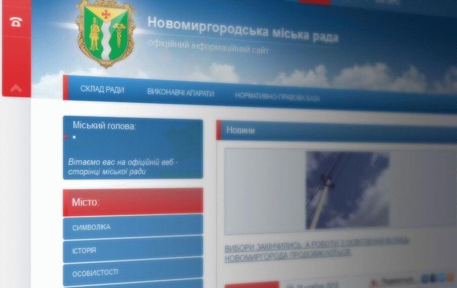 Дизайн государственных сайтов