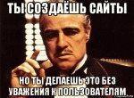 Рейтинг государственных сайтов Кировоградщины. Итоги